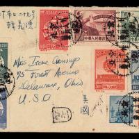 1950-1953年贴纪、特原版邮票实寄封一组七件