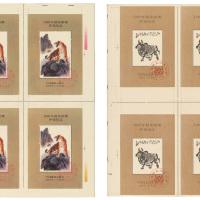 ★★1985年及1986年最佳邮票评选纪念张四方连各一件