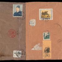 1955年江苏扬州寄上海新旧币值邮票混贴封一件