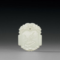 清中期 浮雕怜偶珠实图白玉牌