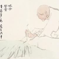 王雪涛、李苦禅、何海霞、张伯驹、潘素、范曾等  豪翰留踪