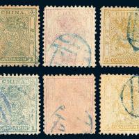 ○1888年小龙光齿邮票三枚全三套