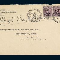 1933年上海寄美国西式封
