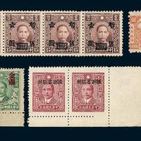 ★民国、新中国变异邮票一组十二枚