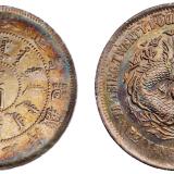 光绪二十四年北洋机器局造壹圆银币一枚