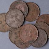 1905-1907年户部已巳、丙午、丁未大清铜币二文九枚;湖北省造光绪元宝一文铜币一枚