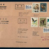 1963-1964年北京国际书店寄美国纽约等地航空封一组七件