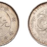 庚子吉林省造光绪元宝花篮三钱六分银币一枚