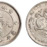己亥吉林省造光绪元宝花篮库平七钱二分银币一枚