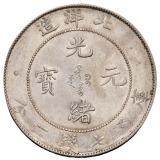 光绪三十四年北洋造光绪元宝库平七钱二分银币一枚