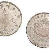 庚子吉林省造光绪元宝花篮库平七钱二分银币一枚