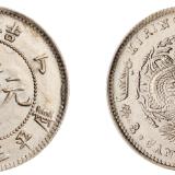 丁未吉林省造光绪元宝花篮库平三钱六分银币一枚