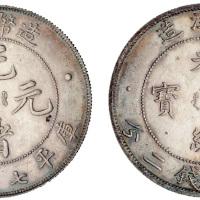 1908年天津造币厂原厂试铸合面银币样币一枚