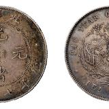光绪三十四年北洋造光绪元宝七钱二分银币一枚