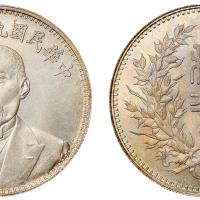 1924年段祺瑞执政纪念银币一枚