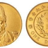 民国三年袁世凯像共和纪念壹圆银币金质样币一枚