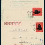 1980年太原寄南京、上海寄北京封各一件