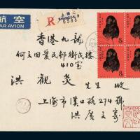 1982年上海寄香港航空挂号封