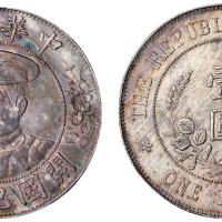 1912年黎元洪像戴帽开国纪念壹圆银币一枚