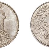 1903年光绪像四川省造卢比一枚