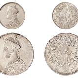 1903年四川省造光绪像无领直花1卢比、有领直花1/4卢比银币各一枚