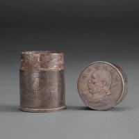 民国时期福寿膏银质圆盒一件