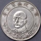 1916年唐继尧像拥护共和纪念背双旗侧面、正面像三钱六分银币各一枚