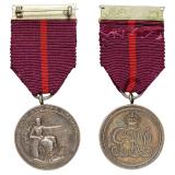 大英帝国奖章O.B.E银质奖章