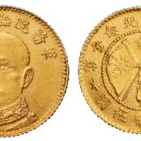 1919年唐继尧像拥护共和纪念伍圆金币一枚