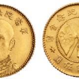 1916年唐继尧像拥护共和纪念金币伍圆一枚
