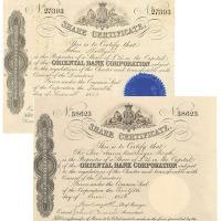 1856年、1853年香港丽如银行股票25股各一枚