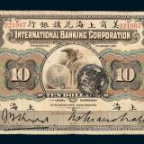 1905年美商上海花旗银行拾圆纸币一枚