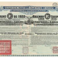 1922年铁路建材债券20镑、1924年比国在华营业公司股票500法郎各一件