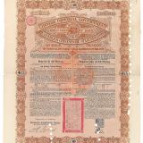 1898年大清帝国英德续借款国家公债券25磅、50磅、100磅三枚