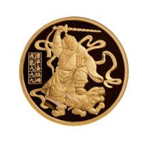 1989年武财神5盎司金银币各一枚