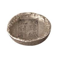 """清代陕西""""乙巳韩城任轩""""叁两槽锭一枚"""