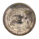 1910年新疆省造饷银五钱背龙有圈版式银币一枚