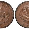 清代新疆省造光绪银元库平重二钱背SUNGAREI铜质样币一枚