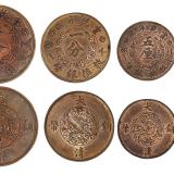 宣统年造大清铜币二分、一分、五厘、一厘各一枚
