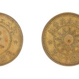 民国十七年军工工友消费证壹分黄铜币一枚