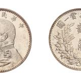 民国三年袁世凯像贰角银币样币一枚