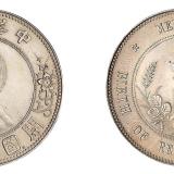 1927年孙中山像中华民国开国纪念壹圆银币一枚