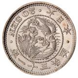 明治三十一年(1898年)日本龙银二十钱一枚