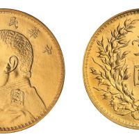 民国三年袁世凯像天津版壹圆银币金质样币一枚