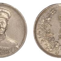 1936年张学良赠白色合金纪念章一枚