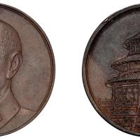1943年蒋介石像背天坛银质纪念章铜样一枚