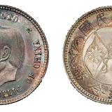 1912年孙中山侧面像中华民国开国纪念贰角银币一枚