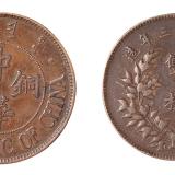 民国十三年造中华铜币双枚一枚
