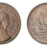 民国十八年孙中山像日本版壹元银币样币一枚