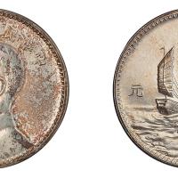 民国十八年孙中山像英国版壹元银币样币一枚
